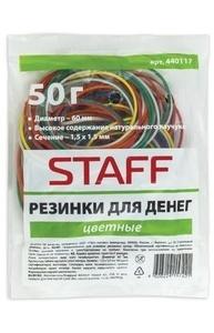 Резинки д/денег  50г цветные, натуральный каучук