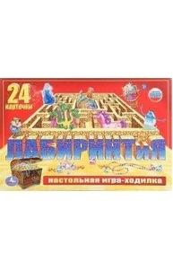 Игра-ходилка Лабиринтия (24 карточки)  234893