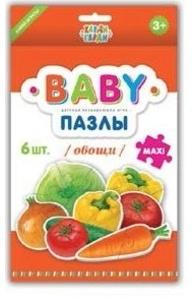 "Пазл Baby ""Овощи"""