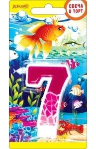 """Свеча в торт цифра""""7"""". Серия Золотая рыбка  52.41.172"""
