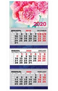 Календарь 2020 квартальный 310*690 Пионы,   арт. 5319