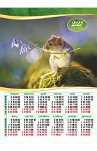 Календарь 2020 лист А3 Символ года,   арт. 5540/100
