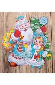 Плакат оформительский НГ. Дедушка Мороз с внучкой, на скотче  НУ-0821