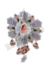 Плакат оформительский НГ.  3D Снежинка, 30 см   НУ-8298