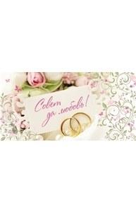 Конверт для денег Свадьба.Совет да любовь 1-20-0847