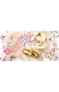 Конверт для денег Свадьба.В день свадьбы 1-20-0848