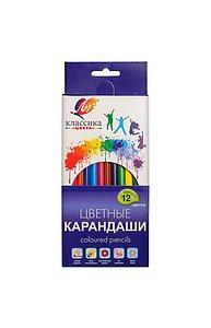 """Карандаши цветные шестигранные """"Классика"""" 12 цветов (деревянные)"""