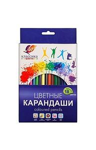"""Карандаши цветные шестигранные """"Классика"""" 18 цветов (деревянные)"""