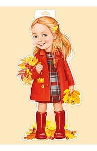 """Плакат фигурный А3 Осень.""""Девочка с листьями""""  59.062.00"""
