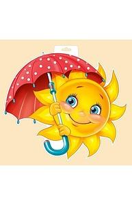 """Плакат фигурный А3 """"Солнце под зонтом""""  59.070.00"""