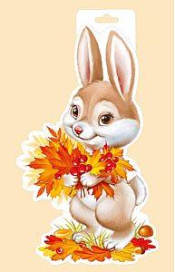 """Плакат фигурный А4 Осень.""""Заяц с рябиной"""" 59.071.00"""
