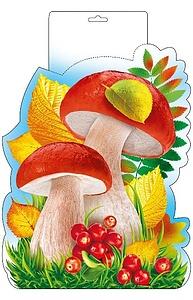 """Плакат фигурный А4 Осень. """"Грибы""""  071.063"""