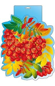 """Плакат фигурный А4 Осень. """"Рябина""""  071.064"""