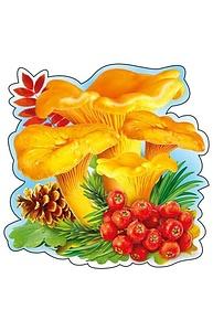 """Плакат фигурный Мини Осень.""""Грибы лисички, ягоды"""" на скотче  080.973"""