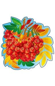 """Плакат фигурный Мини Осень.""""Рябина"""" на скотче  080.980"""