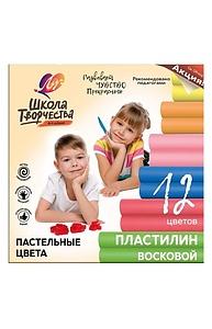 """Пластилин восковой """"Школа творчества"""" 12 цветов, пастель"""